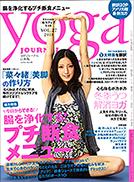 yoga2013_vol27
